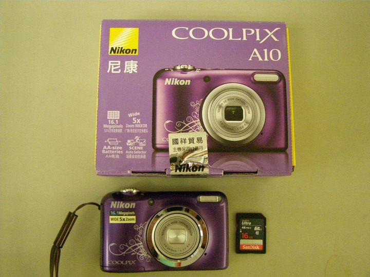 Nikon coolpix A10 (Canon Pentax Leica Sony Ricoh Panasonic Casio)