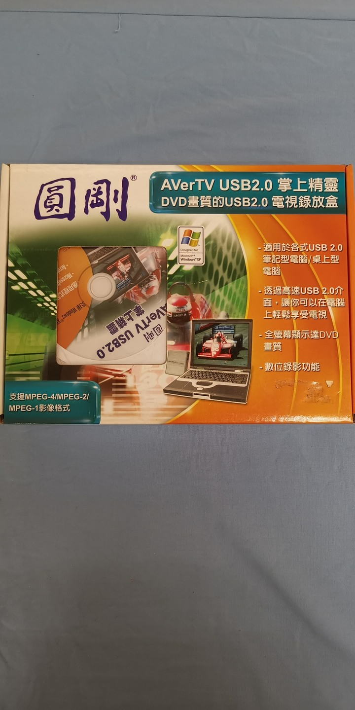 圓剛AverTV USB2.0掌上精靈電視盒