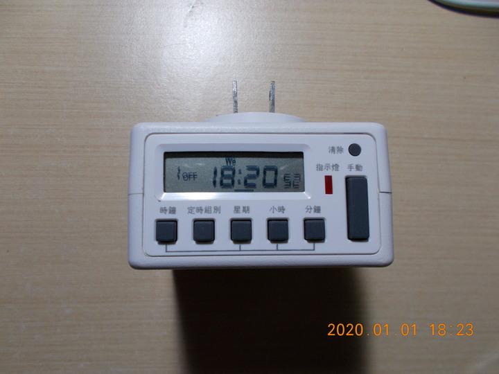 FRONTIER TM-626 微電腦數位式定時器