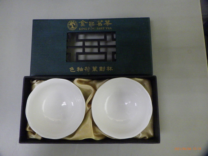 金品茗茶 色釉荷葉對杯 高級茶杯
