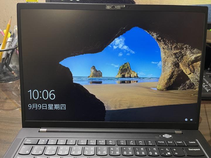 Lenovo ThinkPad X1 Carbon 9th X1C