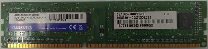 威剛 DDR3 1600 4G 單面