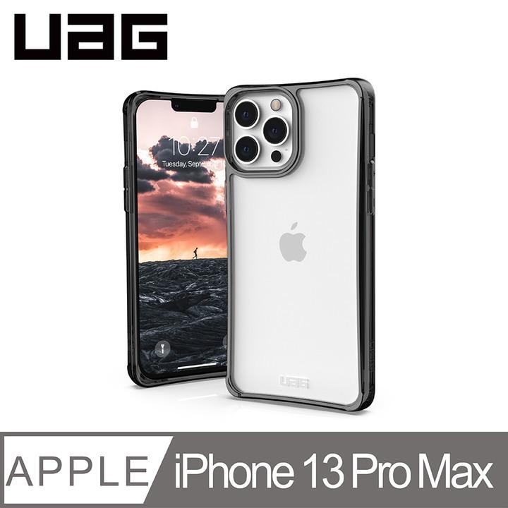 UAG iPhone 13 Pro Max 耐衝擊保護殼-全透明