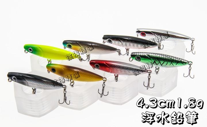 路亞餌 『4.3cm 1.8g』浮水鉛筆 8色一組