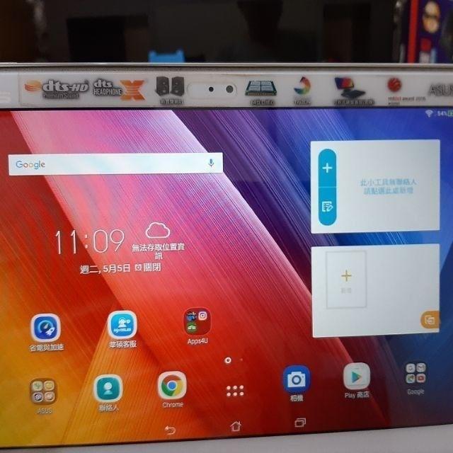 ASUS ZenPad 10 (Z300M) 2GB/16GB Wi-Fi 10.1 吋螢幕