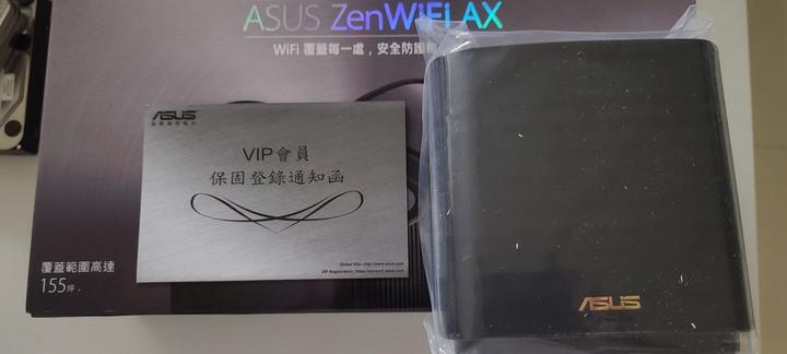 ZenWiFi XT8 AX6600 Mesh WI-FI 6 三頻全屋網狀無線WI-FI路由器 單顆