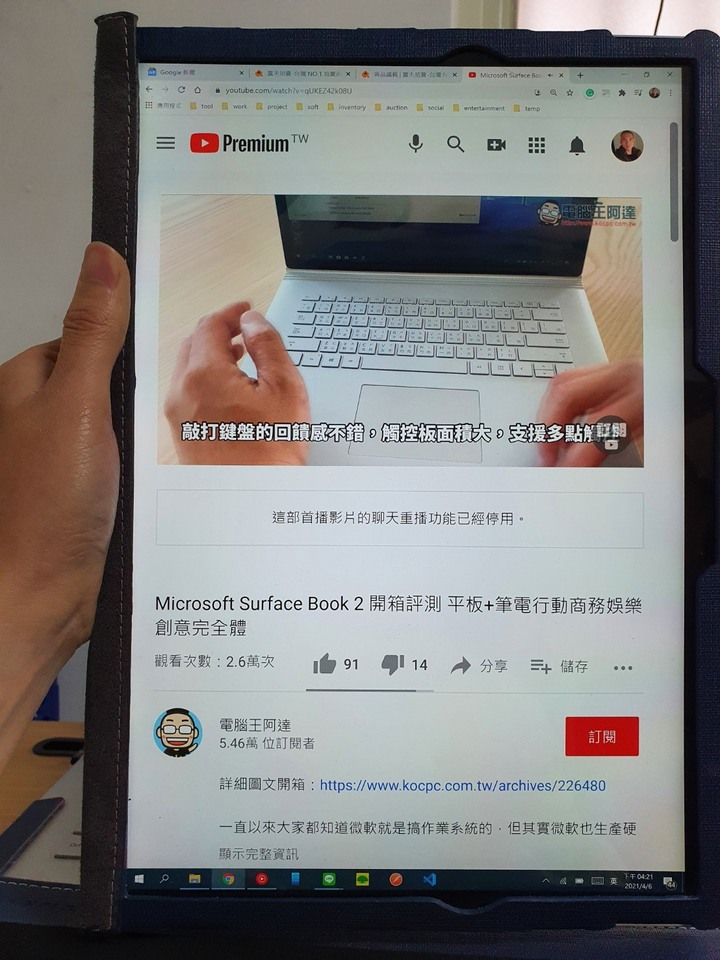 Surface Book 2 16g 512g ssd i7 獨顯1060 頂規 15吋 筆電 平板