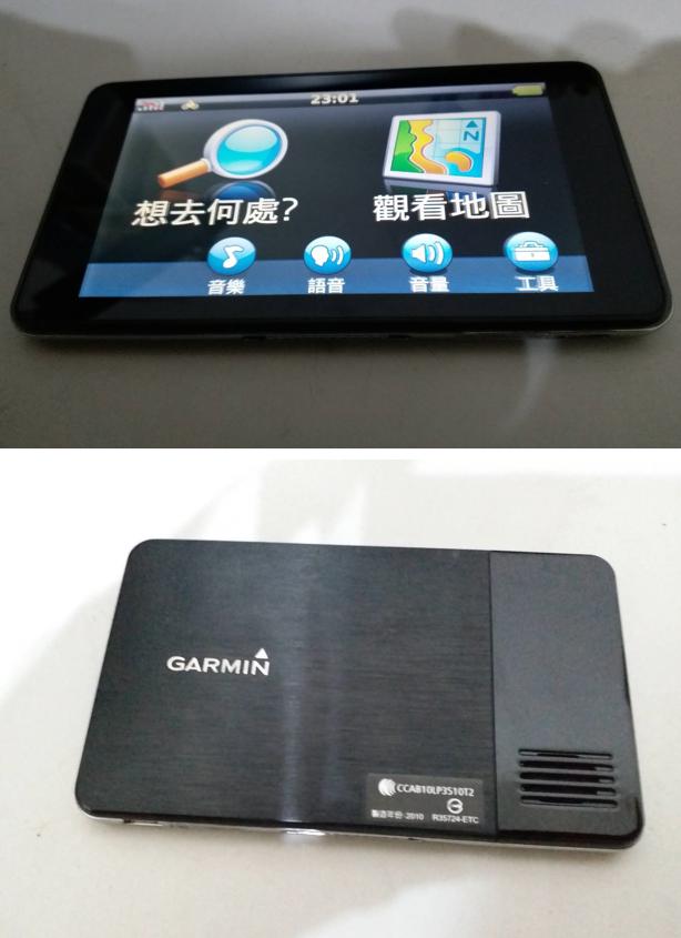 Garmin nüvi 3790T 可攜式 衛星導航 GPS 圖資2020