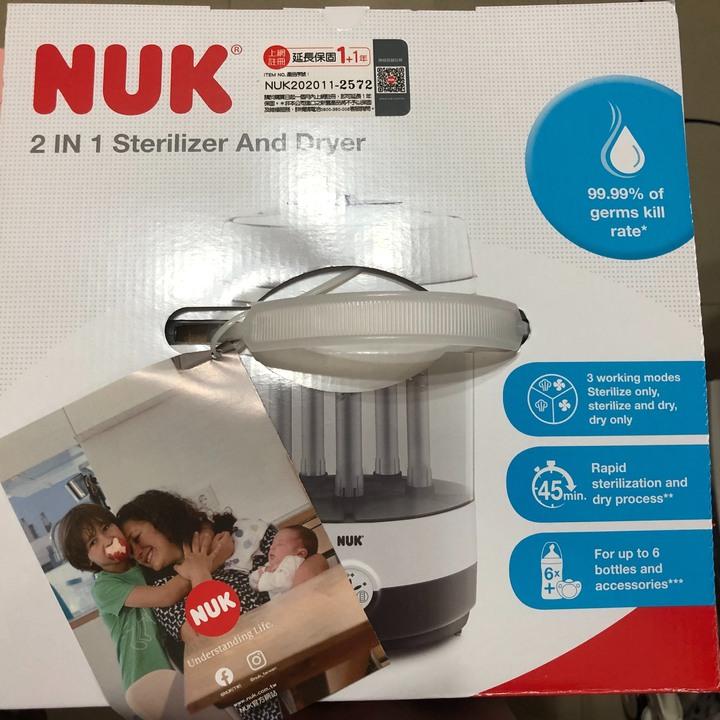 全新【NUK】二合一蒸氣烘乾消毒鍋