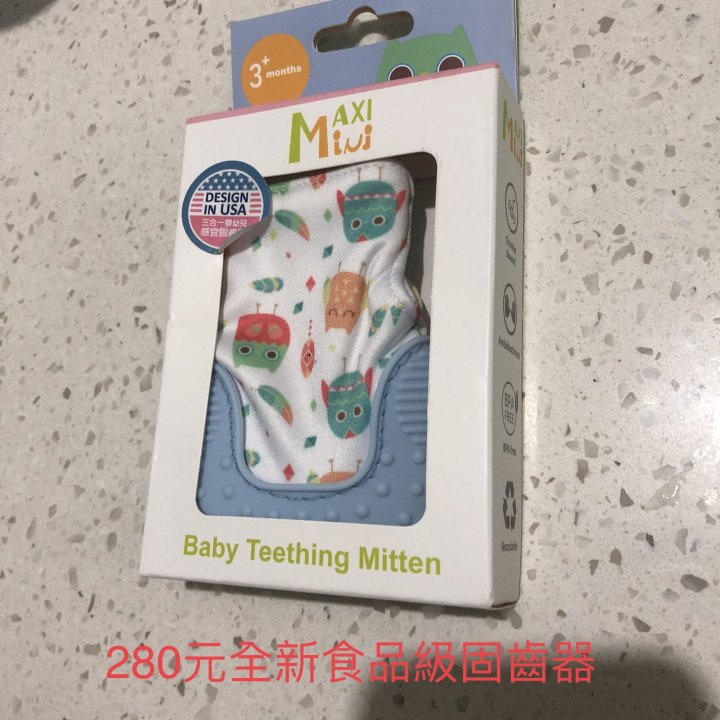 原價549元 MaxiMini 手咬樂手套固齒器 嬰兒固齒器 水果牙膠 食品級矽膠
