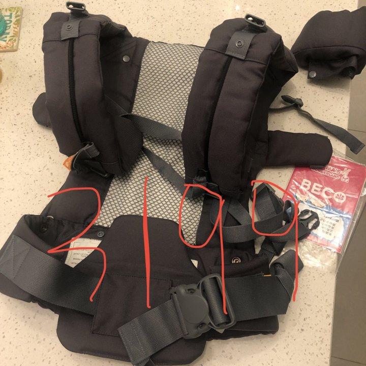 原價5770元 我最便宜 Beco8 天王星灰色 嬰兒背巾背帶 時尚育兒揹巾 嬰兒背巾 透氣省力 背巾 嬰兒背帶四季