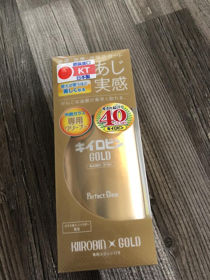 (全新)日本PROSTAFF 黃金級玻璃清潔劑 A-11 去油垢 汽車車用玻璃清潔