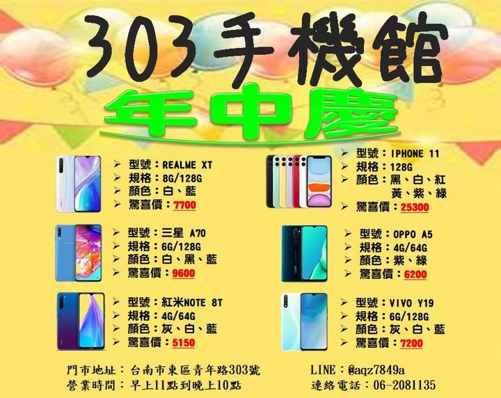 Apple iPhone 8 (128GB) 空機 $15220搭中華遠傳台哥大台灣之星再送行動電源玻璃貼空壓殼
