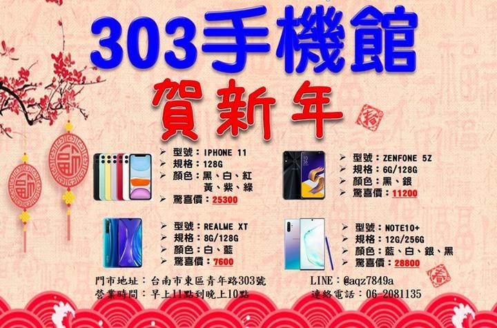 OPPO AX5s (3GB+64GB) 空機 $3970