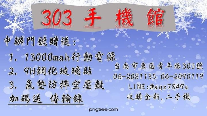 Xiaomi 紅米 Note 8 Pro (6GB/64GB) 空機 5770