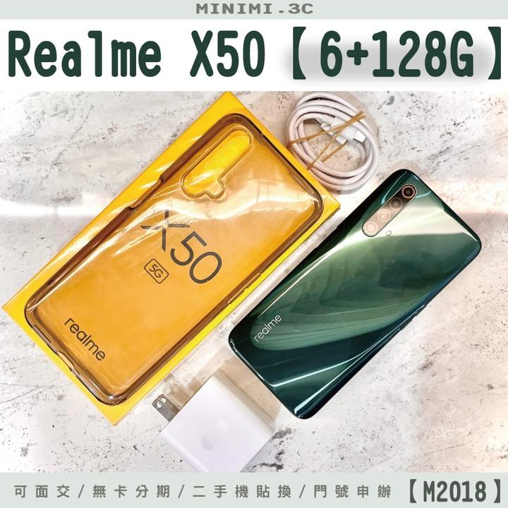 Realme X50 原廠保固中 6+128G 二手機 非8+128G 可舊機新機貼換【MINIMI3C】M2018