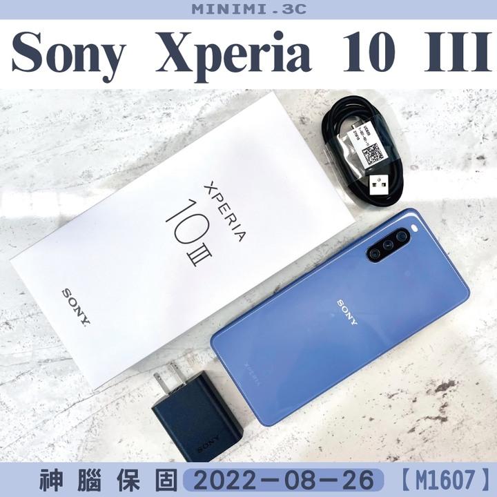 Sony Xperia 10 III 藍 6+128G 原廠保固中 二手機 含稅附發票【MINIMI3C】M1607