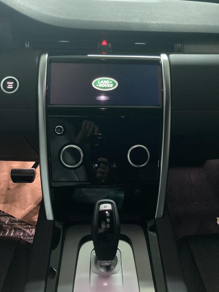 MKZ汽車觸控螢幕保護貼- DISCOVERY SPORT