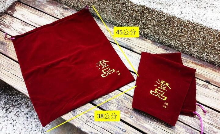 紅色 絨布套 絨布袋 露營用品收納 含運