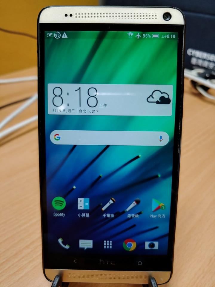 HTC One Max 16GB 金色