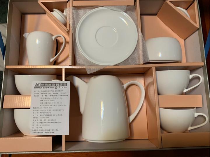 Mandarin 西式咖啡茶具13件組