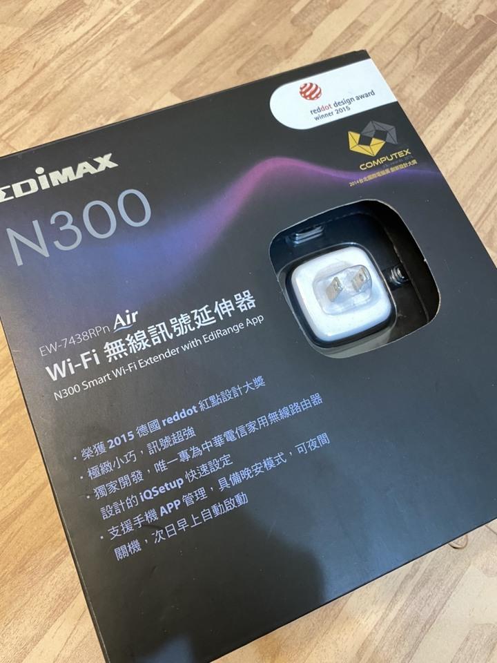 EDIMAX Wi-Fi 無線訊號延伸器 EW-7438RPn Air