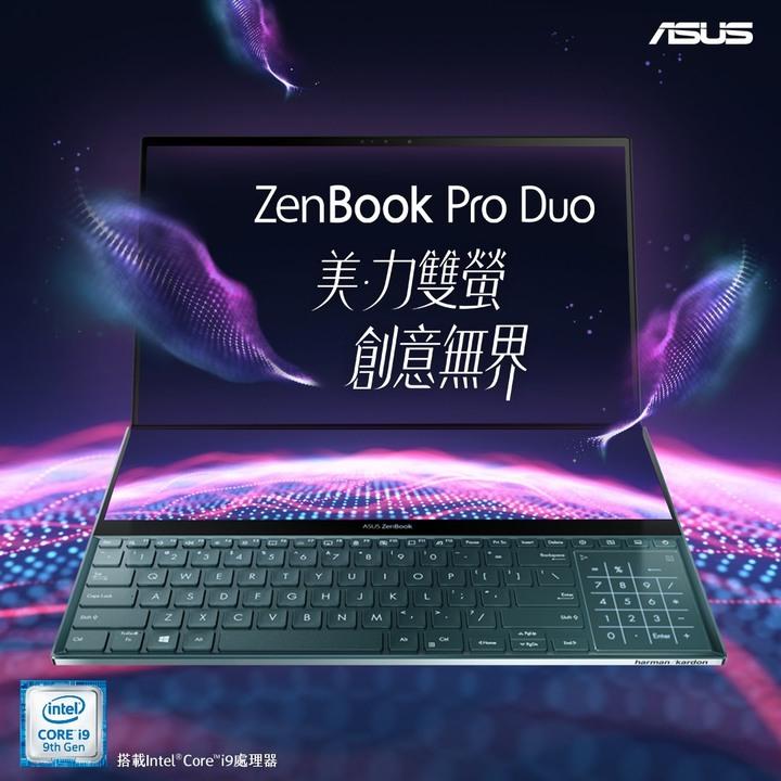ASUS 高階 i9-9980 32G 2060 OLED 4K 觸控 1T SSD 全鋁 保固2021十一 刷卡分期