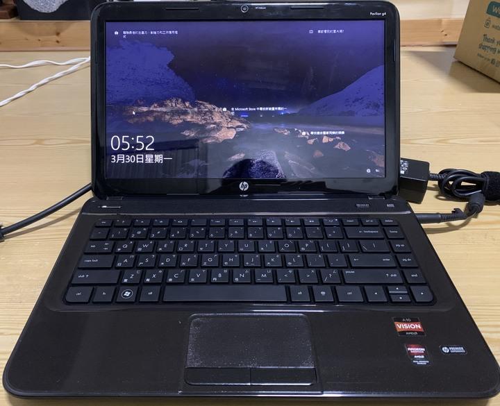 自售 14吋 HP G4-2106ax 4G/1TB 筆電,外觀良好無故障