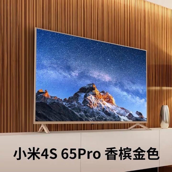 小米電視 4S 65 PRO (4K HDR, 內建小米盒子) 全新!
