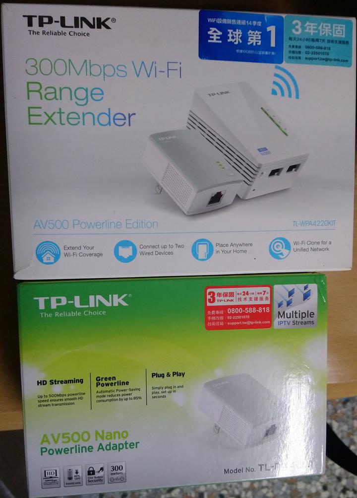 二手 TP-LINK TL-WPA4220KIT + TL-PA4010 Wi-Fi 電力線網路橋接器