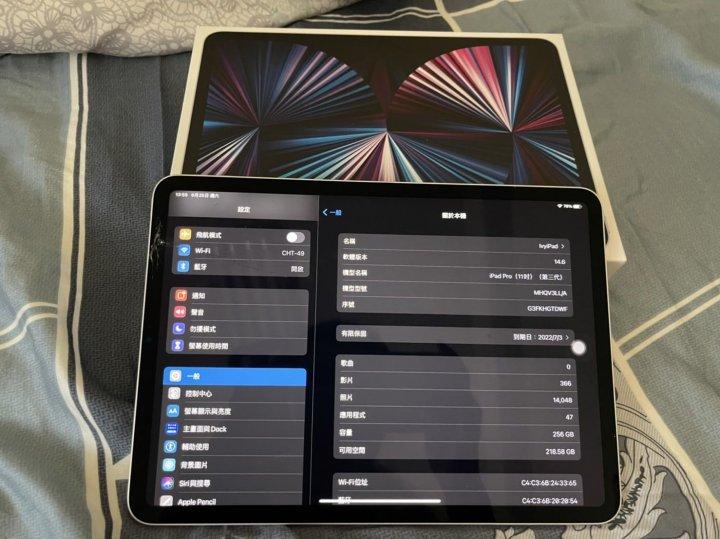 iPad Pro 11英寸256G,第3代 (M1)WiFi
