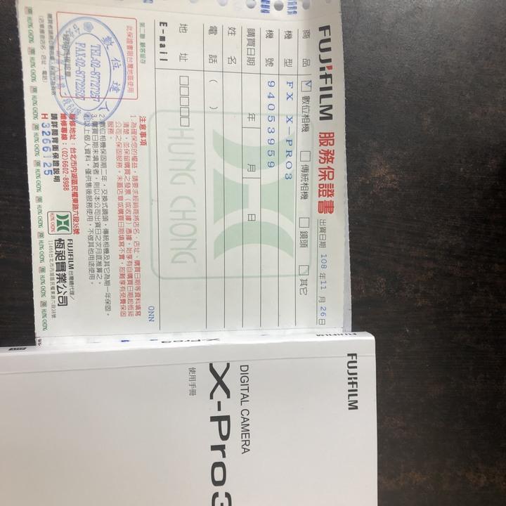 富士XPRO3 黑 公司貨保內