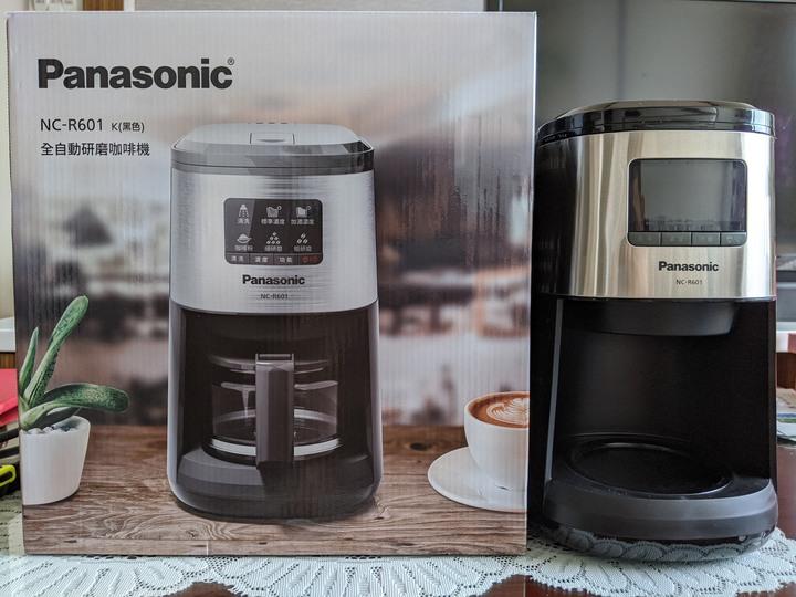 國際牌 NC-R601全自動研磨咖啡機