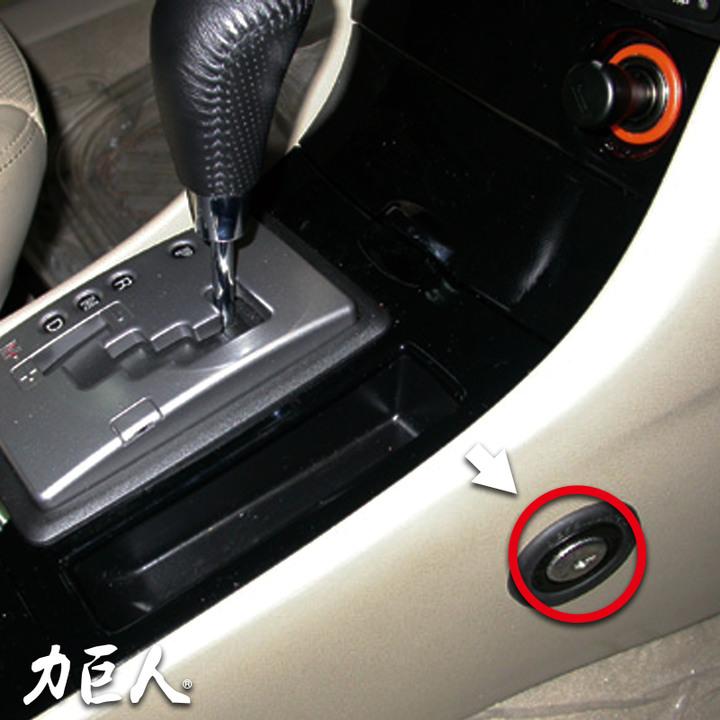 隱藏式排檔鎖(Pin) Mazda 3 1.6/2.0 (2004~2010) 力巨人 下市車款/到府安裝/保固三年/臺灣製造