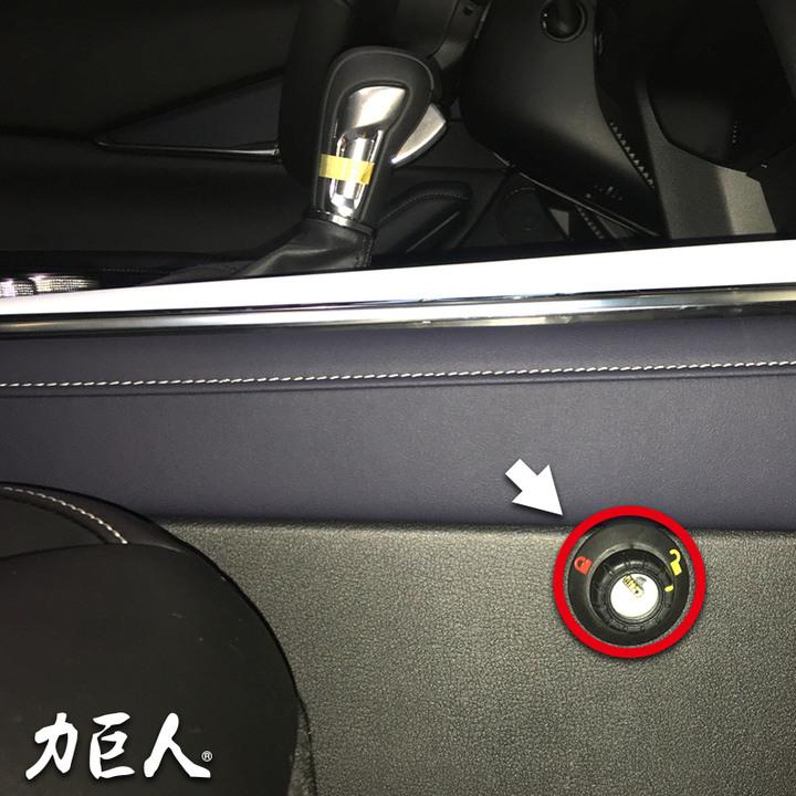 隱藏式排檔鎖 Mazda CX-30 2.0 (2020~) 力巨人 到府安裝/保固三年/臺灣製造