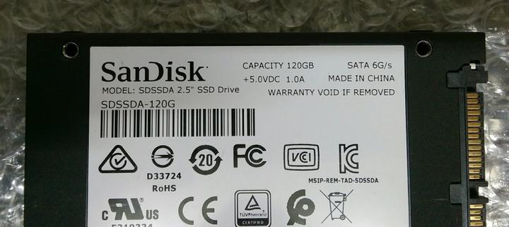 賣 SSD 固態硬碟 120GB 一件