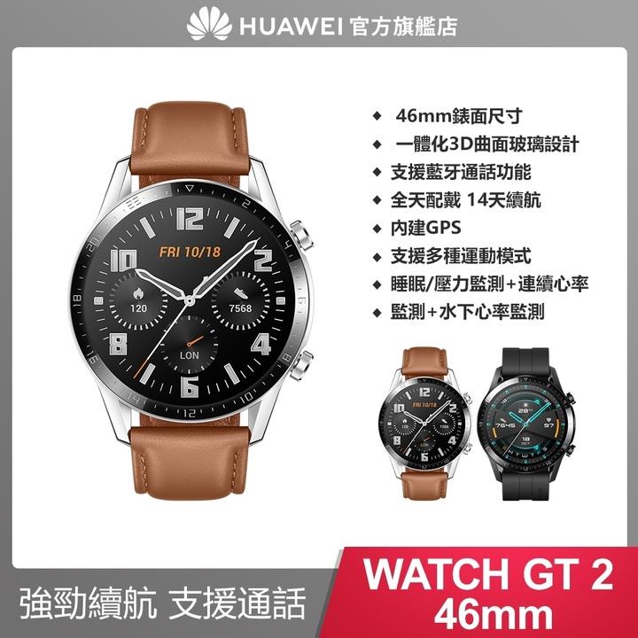 徵 二手 小米手錶跟華為GT2及T40II喇叭  desdmini A300  AMD 全新NOTE8 PRO