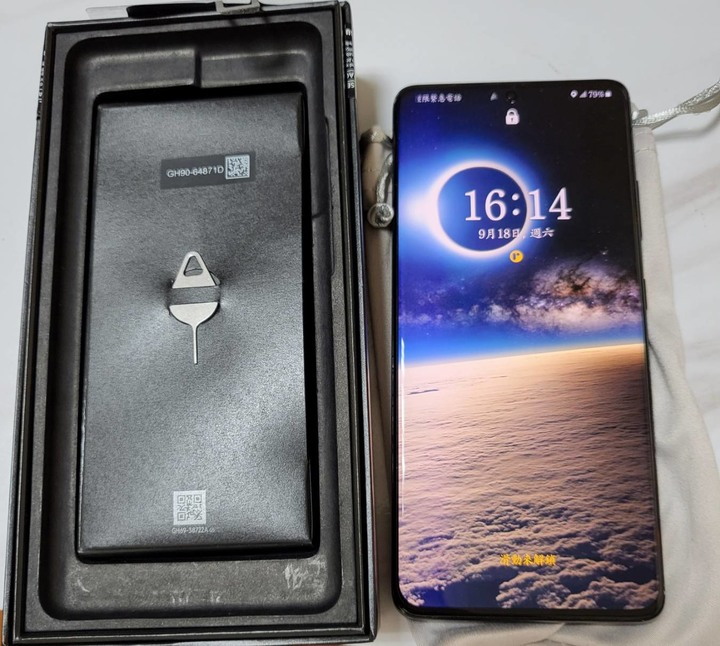 Samsung 三星 Galaxy S21 Ultra 5G (12G/256G) 黑色