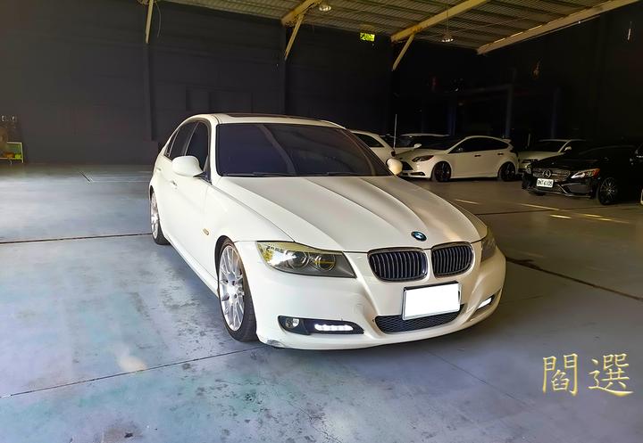 2010年 BMW E90 323i 2.5改倍適登避震 哈曼卡頓音響