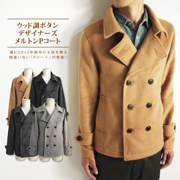 【二手】日本 mono-mart 雙排扣海軍大衣 pea coat 樂天 zozotown
