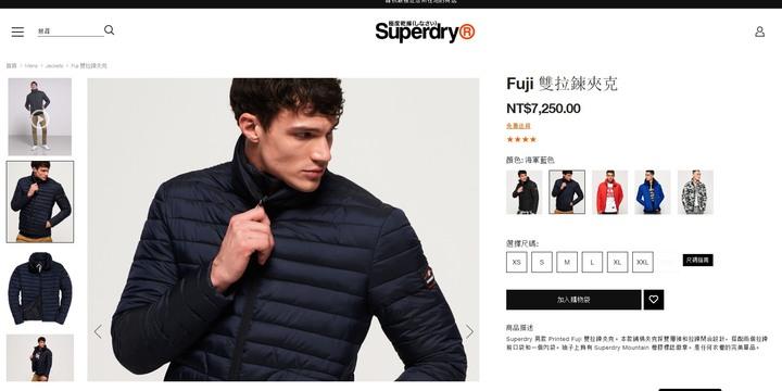 一元起標 全新superdry fuji double zip jacket 深藍色富士雙拉鍊外套 尺寸2XL