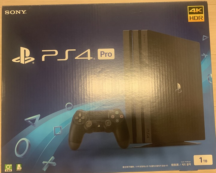 PS4 PRO 7117B 1TB