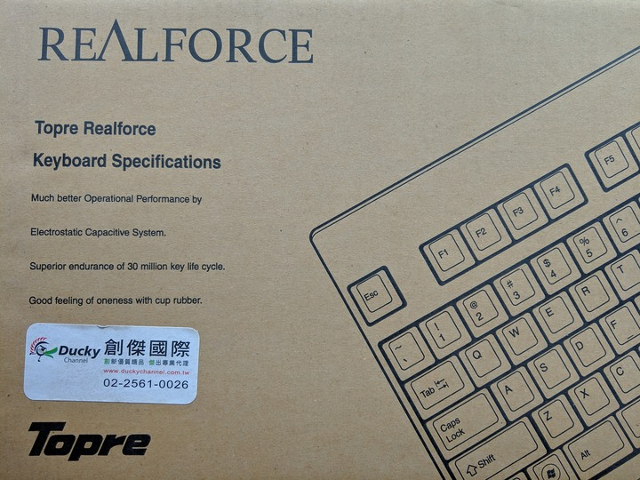 Realforce 104UG-HiPro YK2100 PBT 英刻 高球帽限定版