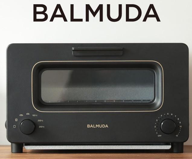 [台北][全新未拆封]BALMUDA The Toaster 蒸氣烤麵包機