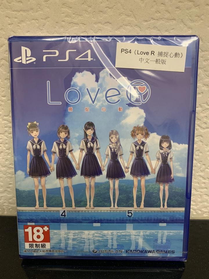 PS4遊戲-全新未拆-《Love R 捕捉心動》中文一般版