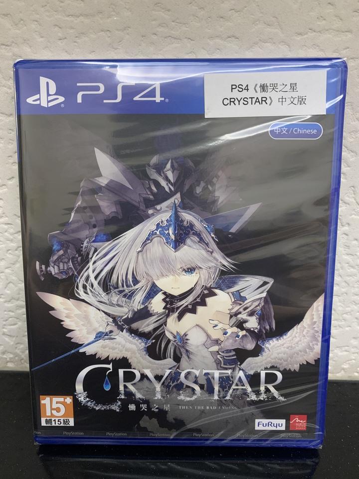 PS4遊戲-全新未拆-《慟哭之星 CRYSTAR》中文版