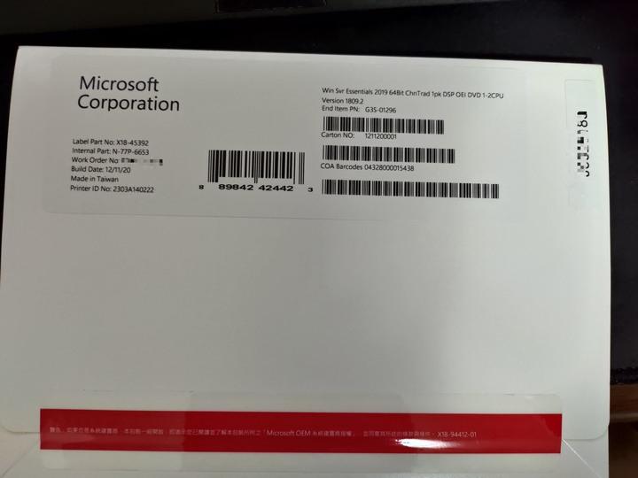 全新Windows Server Essentials 2019 25人用免運隨機版