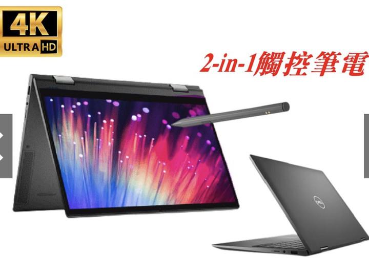戴爾DELL 13-7306黑 13.3吋觸控4K筆電i7-1165G7/16G/512GSSD可換iPhone 13 pro max