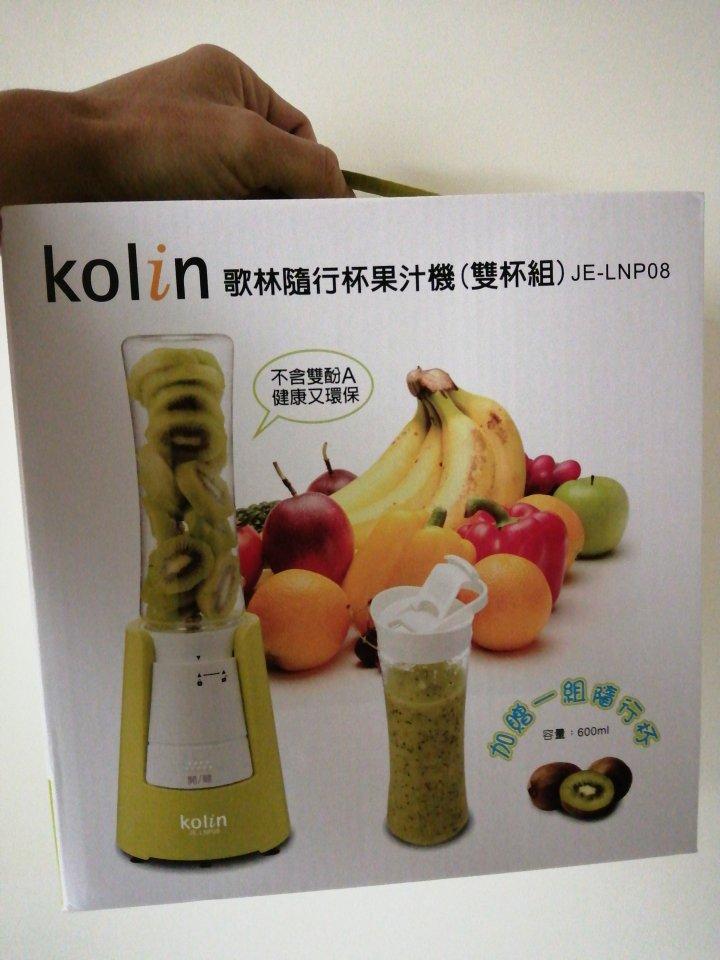 Kolin 歌林果汁機