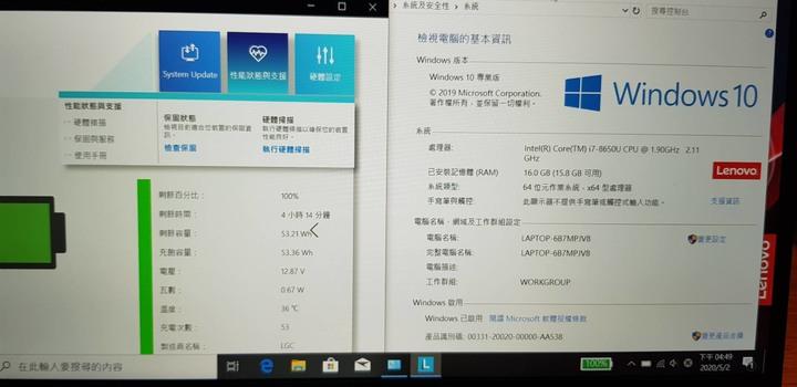Thinkpad X1C i7/16G/256G 碳纖維商務筆電 國際保固中